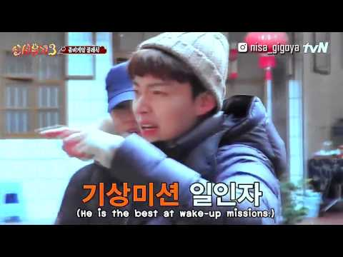 Ahn Jaehyun  Fell Into Lee-SuGeun's  Arms. [Eng Sub] New Journey To The West3 - Ep.9 Cut Part 1
