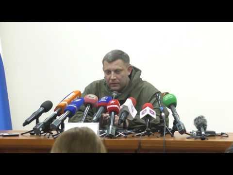 """Захарченко сделал заявление о смерти """"Гиви"""""""