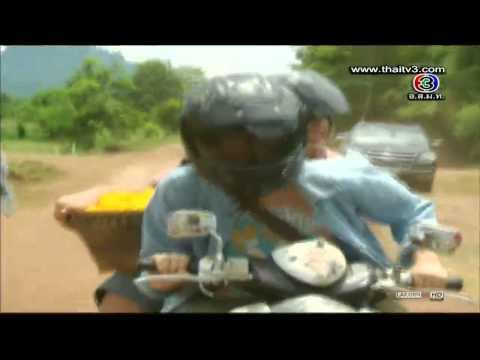▶ ดาวเรือง ตอนแรก Ep 1 1 9 Dowrueng 12 July 2013 HD] (видео)