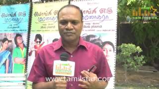 C J Rajkumar at Ponge Ezhu Manohara Movie Team Interview