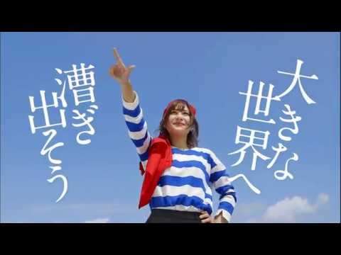 中国学園(テレビCM2017年度版出演)