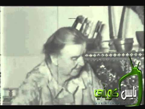 مقابلة مع السيدة ام سعود - فيوليت ديكسون - تقديم رضا الفيلي - 1974