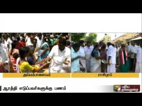 ADMK-DMK-Candidates-offers-Money-in-Aarthi