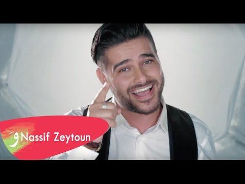 ناصيف زيتون.. مش  عم تضبط معي