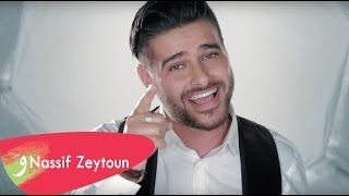 Video Nassif Zeytoun - Mich Aam Tezbat Maii [Official Music Video] / ناصيف زيتون - مش عم تضبط معي MP3, 3GP, MP4, WEBM, AVI, FLV Juli 2018
