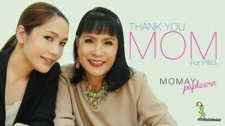 โมเมพาเพลิน : Thank You Mom! For Pg
