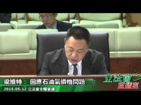 何潤生  2015年2月5日提交的口頭質詢  ...