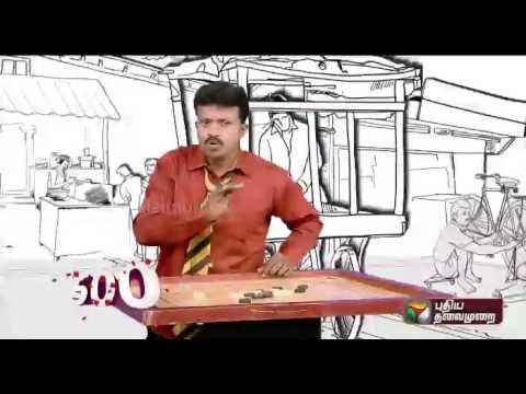 Kitchen-Cabinet-23-08-2016--Political-Gossip-Puthiyathalaimurai-TV