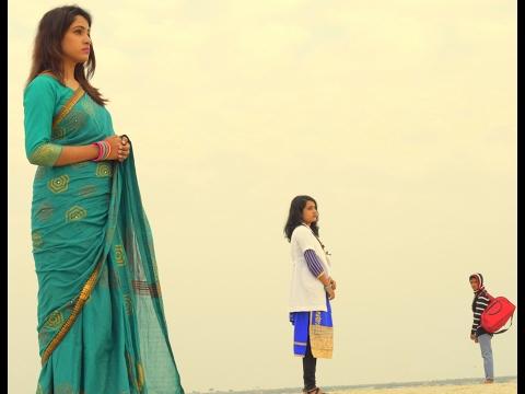 Meghpeon মেঘপিয়ন Telefilm (trailer) by Rajshahi Medical College Society