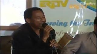 Eritrea TV Medeb Merhaba Estifanos Abraha Zemach