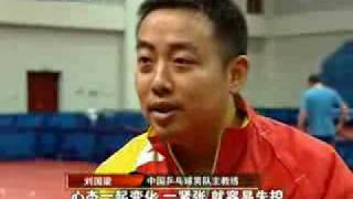 Liu Guoliang демонстрирует фантастическую подачу