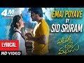 foto Emai Poyave Song with Lyrics -  Padi Padi Leche Manasu Songs | Sharwanand, Sai Pallavi | Sid Sriram