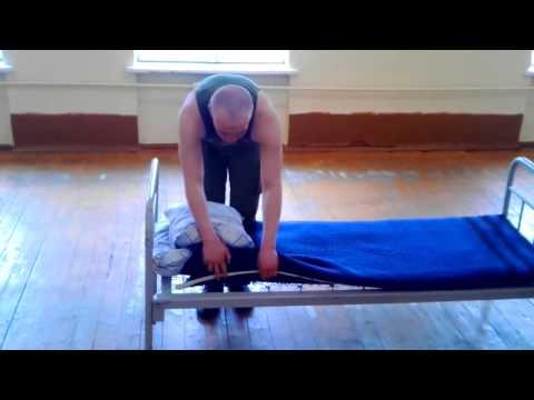 урок 3. армия. Заправь кровать Правильно Как правильно застилать постель чисто мужской канал - DomaVideo.Ru