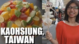 Kaohsiung Taiwan  City new picture : Taiwan Travel: Exploring Kaohsiung and Food!