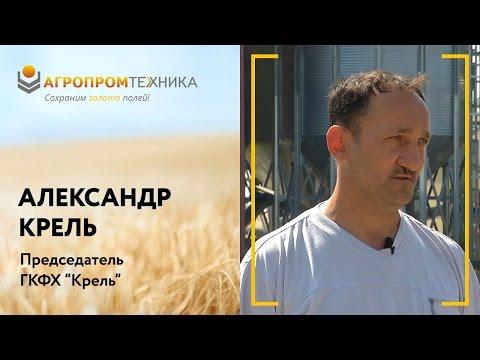 """Отзыв о зерносушилке в Челябинской области хозяйства """"Крель"""""""