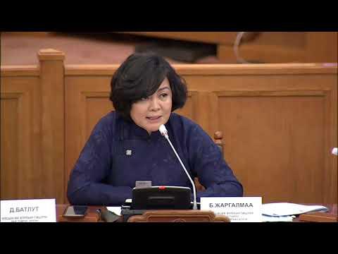 Б.Жаргалмаа: Монгол хүнийг бага наснаас нь соёлоор хүмүүжүүлэх чиглэлд анхаараарай