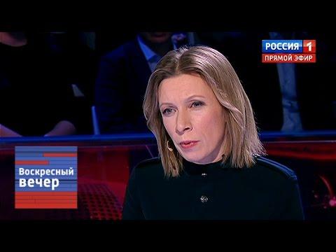 Захарова: внешняя политика Обамы вызвала \отвращение у всего мира\ - DomaVideo.Ru