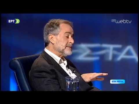 Στα Άκρα -«Γιώργος Ξηροπαΐδης – Γιάννης Μπουκοβίνας»  ( 1 Απριλίου  2018) | ΕΡΤ