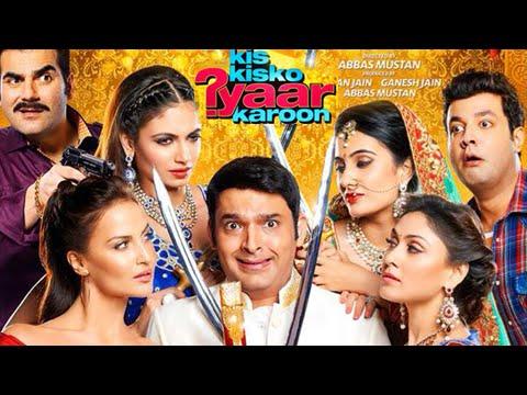 FIRST LOOK Kapil Sharma's Kis Kis Ko Pyaar Karoon