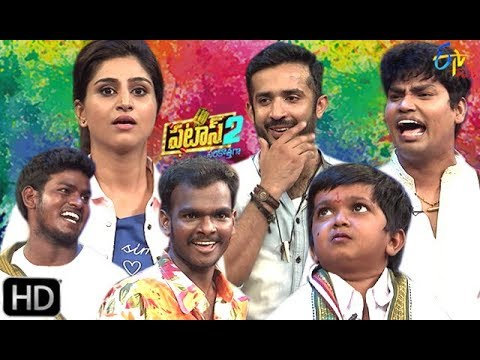 Patas 2 | 17th July 2019 | Full Episode 1114 | ETV Plus