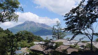 KAGOSHIMA Energetic Japan ?Japanese Garden 4K