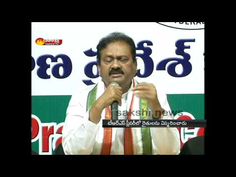 Congress leader shabbir ali fire on KCR