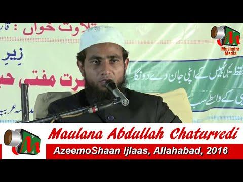 Maulana Abdullah Chaturvedi Saahab Allahabad Ijlas May 2016 Org Mohd Ilyas Taiyyab Ali