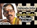 Sathuranga Vettai  Natrajs astrologer disguise  Natarajan Subramaniam  Ilavarasu  Ponvannan  waptubes