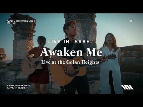 Awaken Me (Acoustic) - Awaken Generation Music | Live in Israel