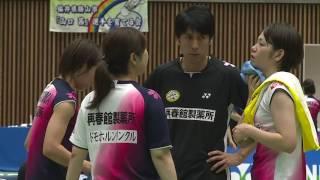 Download Video 髙橋松友 vs 福島廣田 全日本実業団2016 決勝 D1 MP3 3GP MP4