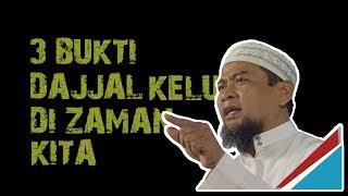 Video 3 Bukti Dajjal Keluar Pada Zaman Kita || Ustadz Zulkifli M Ali Lc MA MP3, 3GP, MP4, WEBM, AVI, FLV Oktober 2018