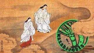 Video Izanagi and Izanami in Japanese Mythology MP3, 3GP, MP4, WEBM, AVI, FLV Juni 2018