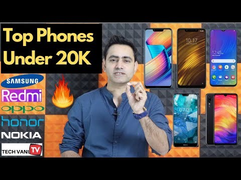 Top 6 Mobiles under 20,000 Rs. | Latest 2019 | Hindi/Urdu