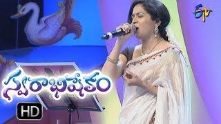 Video Idhi Mallela Velayani Song | Sunitha Performance | Swarabhishekam|11th  Sept 2016|  ETV Teluguu MP3, 3GP, MP4, WEBM, AVI, FLV Maret 2019