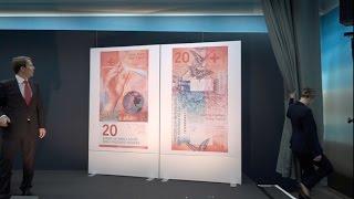 Berne – 10.5.17 – La Banque nationale a présenté aujourd'hui son nouveau billet de 20 francs. Comme son prédécesseur, il est rouge et a la même valeur. Mais c'est à peu près tout ce qu'ils ont en commun.Sie wollen dieses Video in Ihren Produkten verwenden? Melden sie sich bei uns:video[at]keystone.chhttp://www.keystone.ch---------------------Interested in using this video in your products? Contact us:video[at]keystone.chhttp://www.keystone.ch