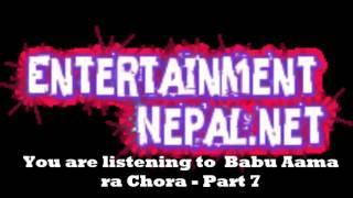 Babu Aama Ra Chora 7