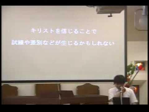 2016年7月9日「避けられない福音」朴昌牧師