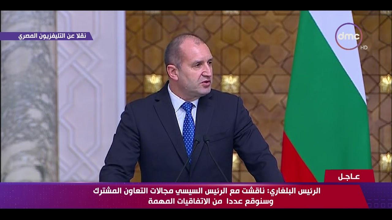 الرئيس البلغاري : لدى مصر وبلغاريا إمكانيات هائلة لتعزيز التعاون في مجال السياحة - تغطية خاصة