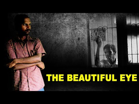 The Beautiful Eye | Official Trailer | Tamil Documentary | Venkatesh Kumar.G