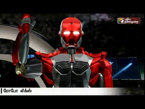 Robo-Leaks-02-05-2016-Puthiyathalaimurai-TV