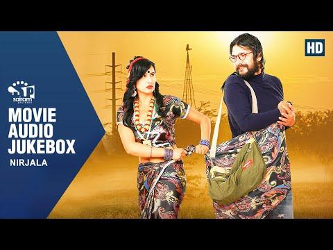 (Nirjala JukeBox | New Nepali Movie | Audio jukebox | 2018 |2075 | - Duration: 11 minutes.)