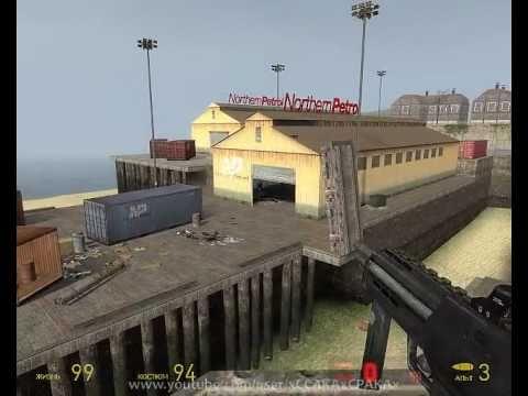 Half-Life 2 прохождение - Глава 7 - [4/5]
