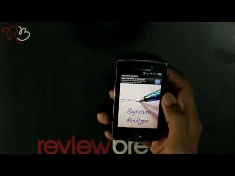 Video of Signature Analyzer