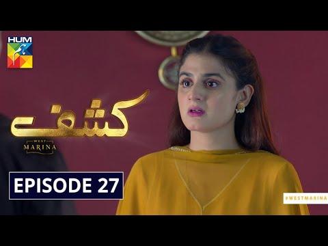 Kashf   Episode 27   Eng Subs   Digitally Powered By WEST MARINA   HUM TV   Drama   13 October 2020
