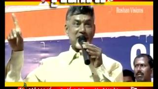 Un Heard Secrets of Chandra Babu Revealed