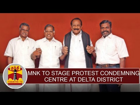Cauvery-issue--Makkal-Nala-Kootani-to-stage-protest-at-Delta-districts-condemning-centre