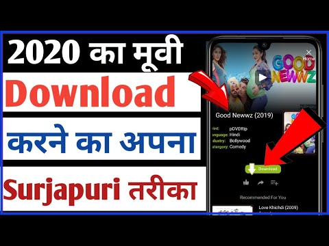 Koi Bhi Movie Kaise Download Kare 2019  How To Download Any New Movie In Hd 2019  BjTechTv