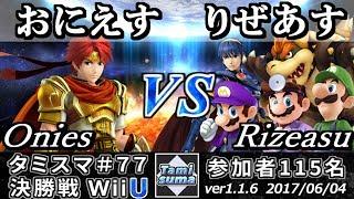 Tamisuma  77 Finals: Onies (Roy) vs. Rizeasu (Rizeasu)
