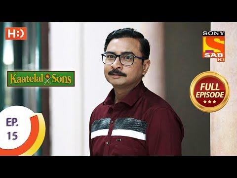 Kaatelal & Sons - Ep 15 - Full Episode - 4th December 2020