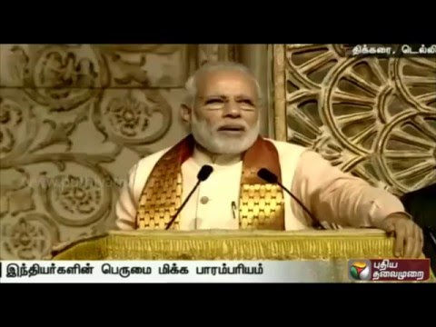 Indians-should-be-proud-of-their-tradition-says-Prime-Minister-Narendra-Modi-12-03-2016